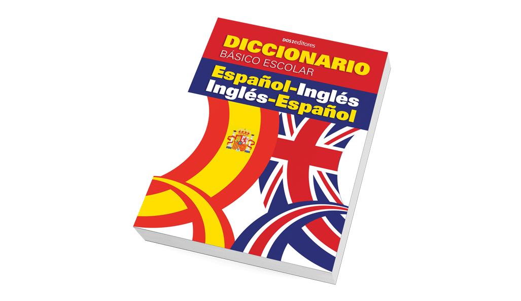 Diccionario de inglés/español